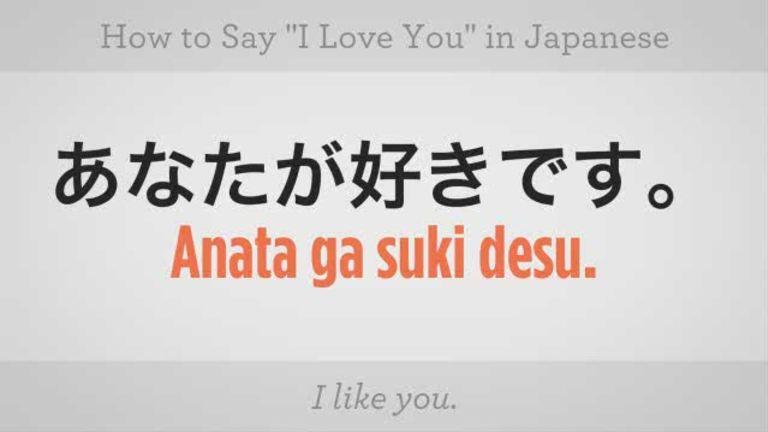 Kata Kata Cinta Bahasa Jepang Dan Terjemahan